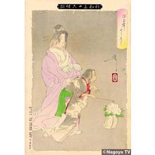 月岡芳年: Unknown title - Japanese Art Open Database