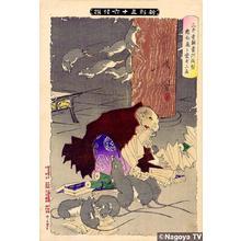 月岡芳年: Unknown title - Japanese Art Open Database