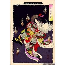 月岡芳年: Will-of-the Wisp Flames from 24 Paragons of Filial Piety - Japanese Art Open Database