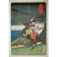 Tsukioka Yoshitoshi: Warrior on horseback - Japanese Art Open Database