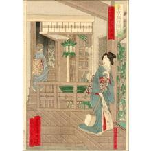 Tsukioka Yoshitoshi: Geisha with Koto - Japanese Art Open Database