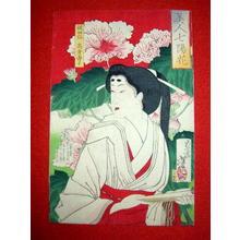 Tsukioka Yoshitoshi: Takakura Sumiko — 従四位高倉壽子 - Japanese Art Open Database