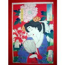Tsukioka Yoshitoshi: Uematsu Chikako — 正五位植松務子 - Japanese Art Open Database