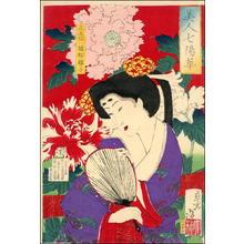 月岡芳年: Uematsu Chikako — 正五位植松務子 - Japanese Art Open Database