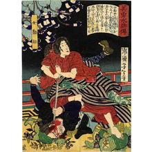 月岡芳年: Onna Kansuke fooling many of his enemies by looking feminine - Japanese Art Open Database