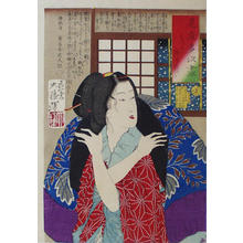 月岡芳年: A young woman looking at the falling snow - Japanese Art Open Database
