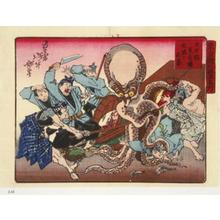 Tsukioka Yoshitoshi: An Octopus Fights Back at Nihonbashi Fish Market — 日本橋魚市場大蛸の乱暴 - Japanese Art Open Database