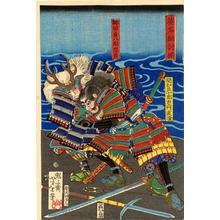 月岡芳年: Okabe Rokuyata fighting Satsuma no kami Tadamori - Japanese Art Open Database