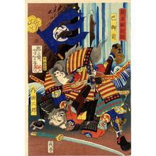 Tsukioka Yoshitoshi: Tomoe Gozen- female warrior - Japanese Art Open Database