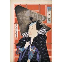 月岡芳年: Kabuki Actor 5 - Japanese Art Open Database