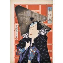 Tsukioka Yoshitoshi: Kabuki Actor 5 - Japanese Art Open Database