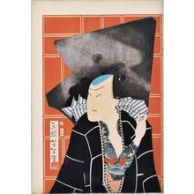 Tsukioka Yoshitoshi: Kabuki Actor 6 - Japanese Art Open Database