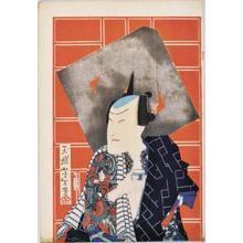 Tsukioka Yoshitoshi: Kabuki Actor 7 - Japanese Art Open Database