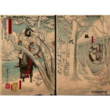 月岡芳年: Gentoku Visits Komei in Snow Storm - Japanese Art Open Database