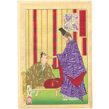 月岡芳年: Taira Shigemori (1138-79) kneeling before the Emperor - Japanese Art Open Database