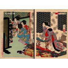 月岡芳年: Banquet at Koshida Palace, diptych - Japanese Art Open Database