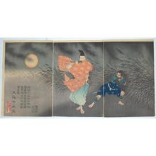 Tsukioka Yoshitoshi: Fujiwara Yasumasa playing the flute by moonlight - Japanese Art Open Database