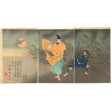 月岡芳年: Fujiwara Yasumasa playing the flute by moonlight - Japanese Art Open Database