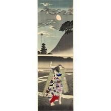 月岡芳年: Inaka Genji- Genji in the countryside - Japanese Art Open Database