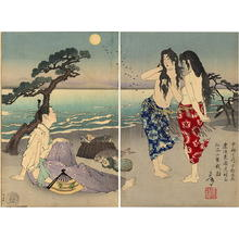 月岡芳年: The Courtier and poet Ariwara no Yukihara and two Awabi divers - Japanese Art Open Database