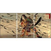 Tsukioka Yoshitoshi: The Last Stand of the Kusunoki - Japanese Art Open Database