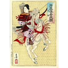 Tsukioka Yoshitoshi: Young samurai warrior strong like a God - Japanese Art Open Database
