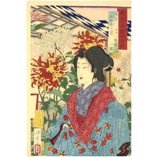 月岡芳年: September - Japanese Art Open Database