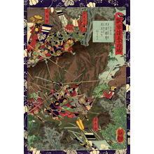 Utagawa Yoshitsuya: The clan having pushed the enemy over a cliff edge - Japanese Art Open Database