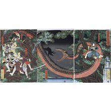 歌川芳艶: Yorimitsu Breaks Hakamadare's Magical Spell and Captures Him - Japanese Art Open Database