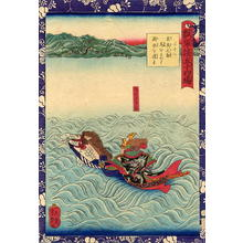 Utagawa Yoshitsuya: An army general on horseback crossing a lake - Japanese Art Open Database