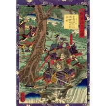 歌川芳艶: Two army generals fighting by a river - Japanese Art Open Database