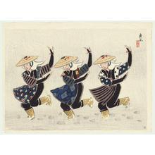 Yoshiya: Dancing in the Snow - Japanese Art Open Database