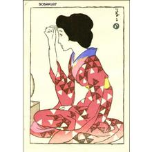 竹久夢二: Beauty 2 - Japanese Art Open Database