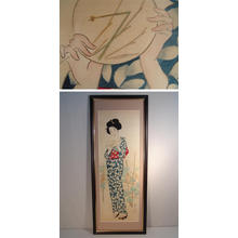 Takehisa Yumeji: Bijin With Fan in Garden - Japanese Art Open Database