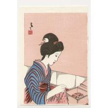 Takehisa Yumeji: Bijin and hat box - Japanese Art Open Database