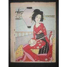 Takehisa Yumeji: Ranto — 蘭燈 - Japanese Art Open Database