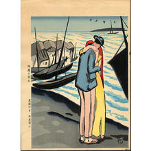 Takehisa Yumeji: Seaside Farewell - Japanese Art Open Database