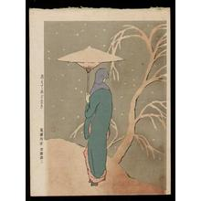Takehisa Yumeji: When the Flame Goes Out — きえてあとなき - Japanese Art Open Database