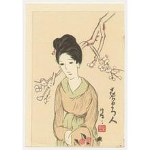 竹久夢二: Woman and Blossoms - Japanese Art Open Database