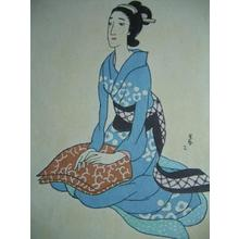 竹久夢二: Younger Sister — 故小妹 - Japanese Art Open Database