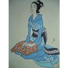 Takehisa Yumeji: Younger Sister — 故小妹 - Japanese Art Open Database