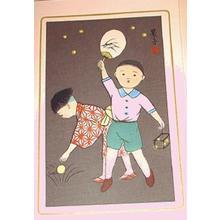 Yurimoto Keiko: Catching Fireflies - Japanese Art Open Database