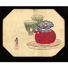 Shibata Zeshin: Comic print old men at a Tokaido tea-house- Fan print - Japanese Art Open Database