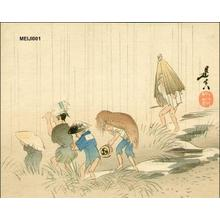 Shibata Zeshin: Figures in the rain - Japanese Art Open Database