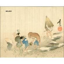 柴田是眞: Figures in the rain - Japanese Art Open Database