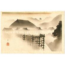 Zhao Haipeng: Kiyomizu Temple in the Mist - Japanese Art Open Database