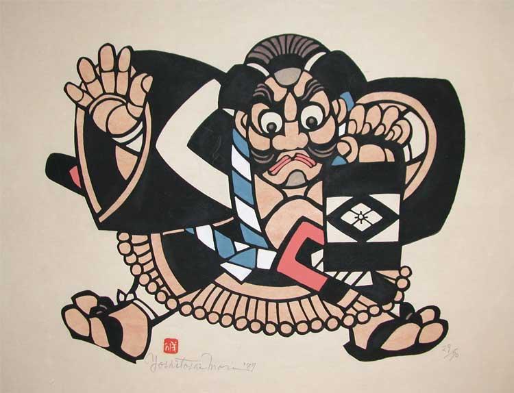 Radicalisation artistique - Hosokawa P2400-yoshitoshi-mori-yakko-9852