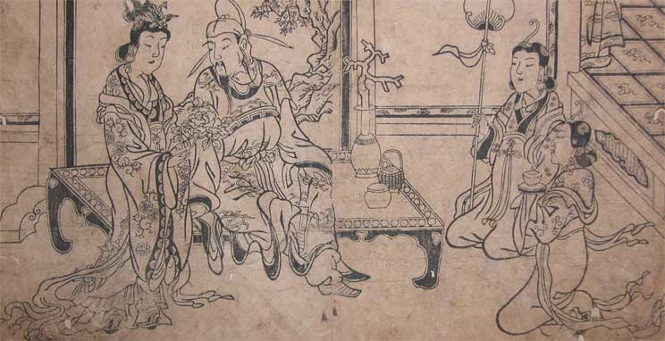 菱川師宣の画像 p1_9