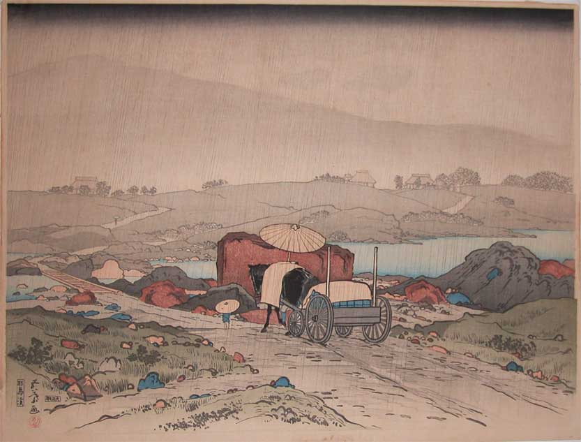 橋口五葉: Yabakei - Ronin Gallery - 浮世絵検索