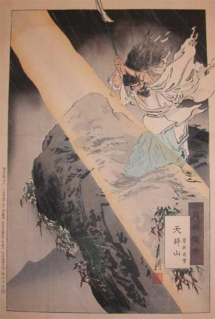 https://data.ukiyo-e.org/japancoll/images/p875-gekko-the-god-of-calligraphy--sugawara-no-michizane-9265.jpg